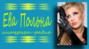 slushat-radio-pervoe-seksualnoe