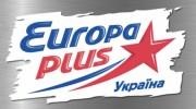 топ 40 европа плюс 10.12.2016 слушать