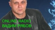 Listen to radio ryabovvadim-radio