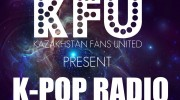 Слушать радио K-POP Kazakhstan Fans United