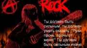 Listen to radio Rock alive