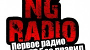 Listen to radio NewGeneration Radio