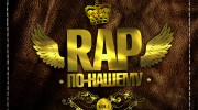 Listen to radio Rap number -OnE-