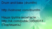 Listen to radio drumfm