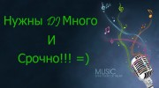 Слушать радио Only Music_Only Repose