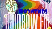 Listen to radio Rainbow_Fm_