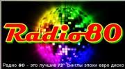 eeeFMcom  Скачать музыку бесплатно и слушать онлайн