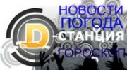 Listen to radio D-FM DANCE
