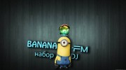 Listen to radio Banana_Fm