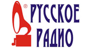 Listen to radio Русское радио - Астрахань