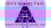 Listen to radio Art's Gravity Falls