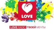 Listen to radio Radio Love 55
