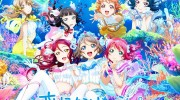 Listen to radio LoveLive! Aquarium FM
