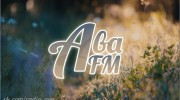 Listen to radio Ava FM FAN