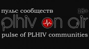 Listen to radio PLHIV on air