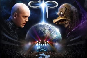 Новый DVD THE DEVIN TOWNSEND PROJECT
